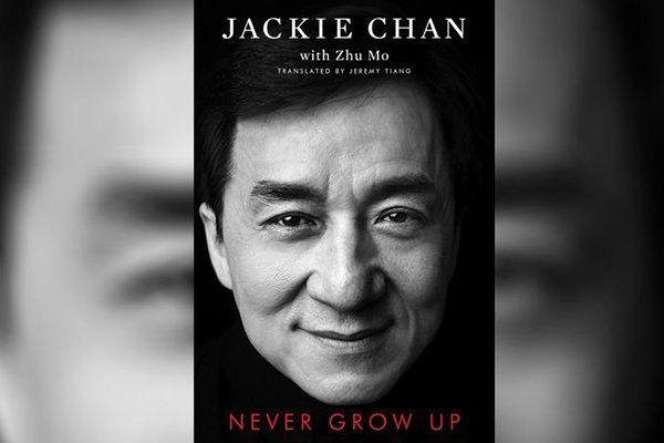 جکی چان اعتراف میکند