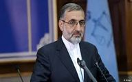تایید محکومیت سه نفر به اعدام در ارتباط با حوادث آبان 98