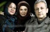 نیوشا ضیغمی و پدر و مادرش + عکس