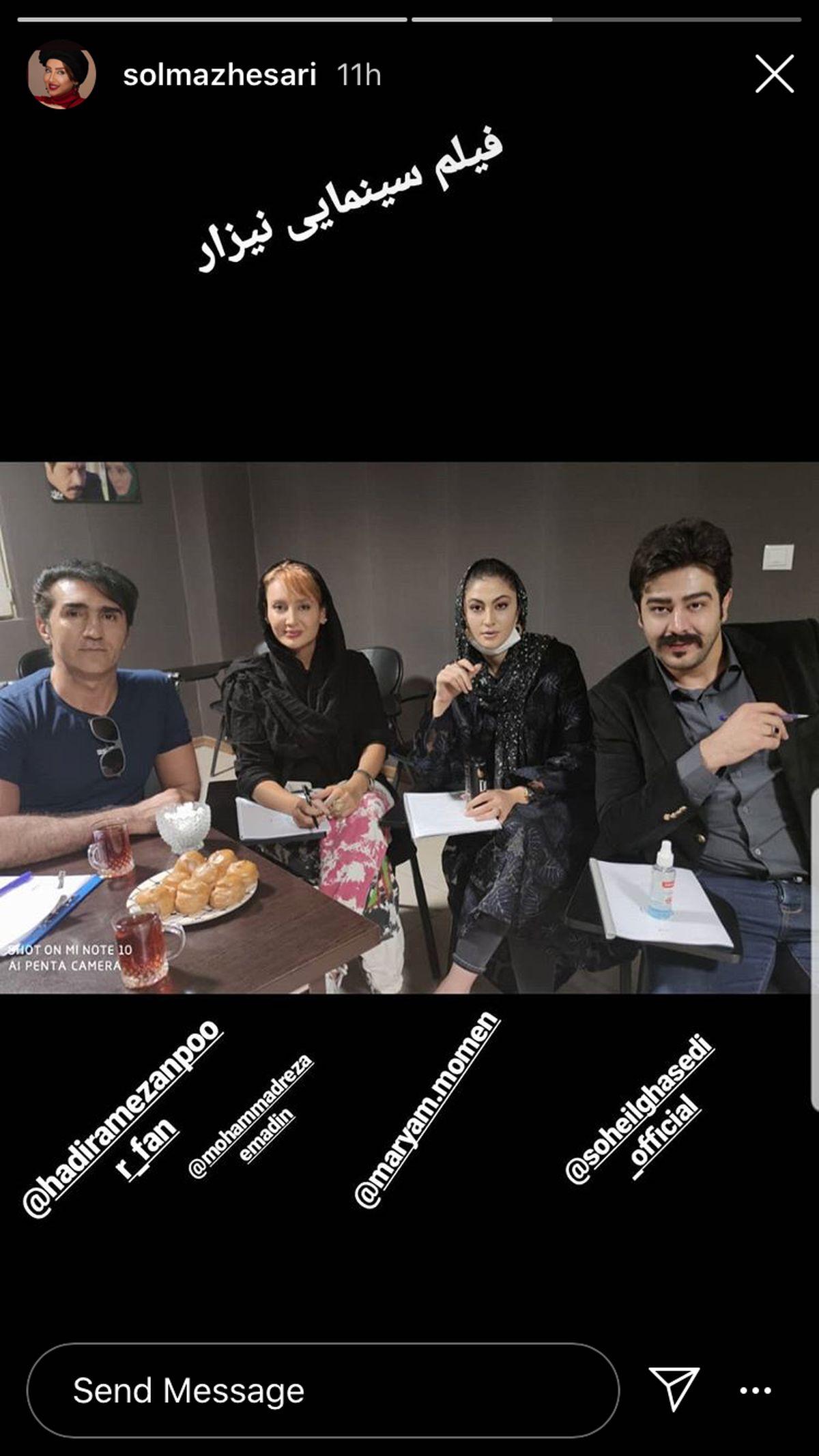 سولماز حصاری و همکاران جدیدش + عکس