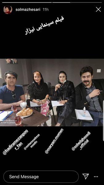 فیلم سینمایی جدید سولماز حصاری + عکس