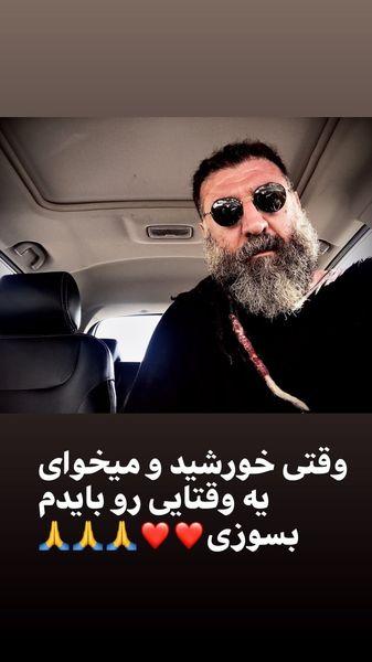 دلنوشته های علی انصاریان + عکس