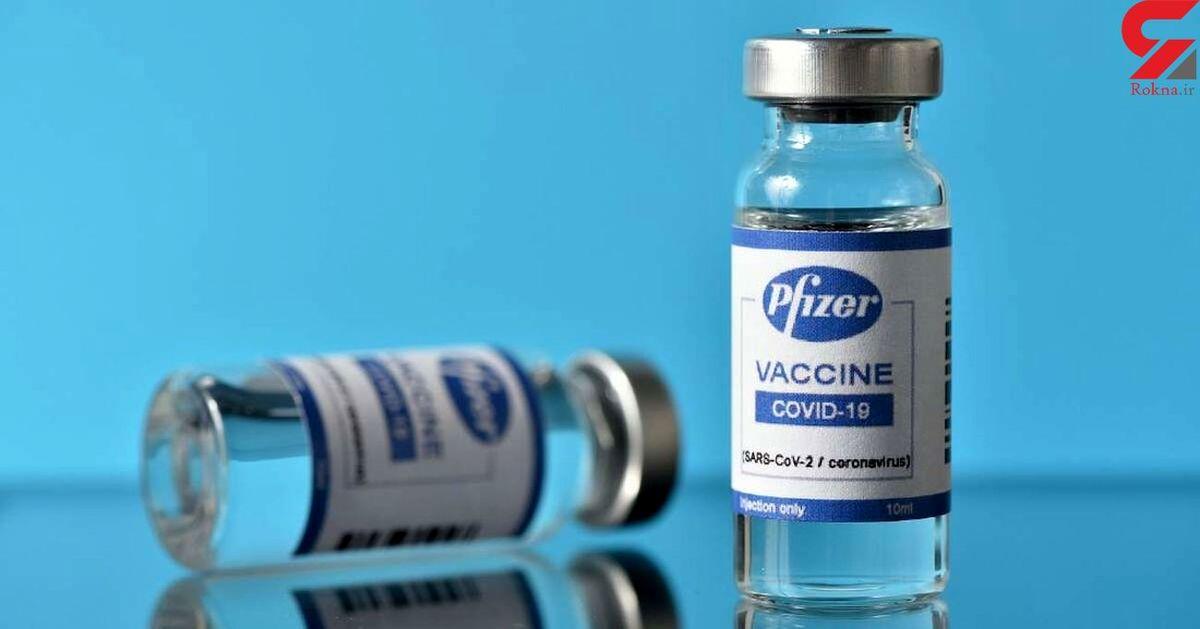 ماجرای معدوم کردن واکسن فایزر در مهاباد چه بود ؟