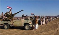 پیشروی ارتش یمن و انصارالله در عمق اراضی جنوب عربستان
