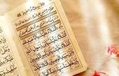 شفاعت امام حسین (ع) برای کسی که زیارت عاشورا بخواند