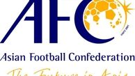 AFC قانون بازی در ورزشگاه بی طرف را لغو کرد