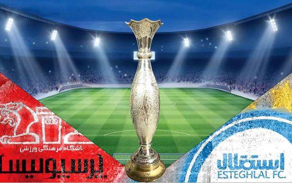 پافشاری استقلالیها در پرونده سوپر جام فوتبال ایران