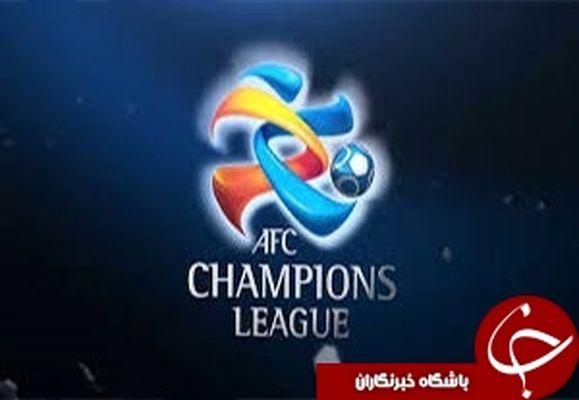 اعلام زمان قرعه کشی لیگ قهرمانان آسیا
