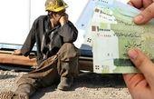 حقوق کارگران به ریال اما خرجشان به دلار است!