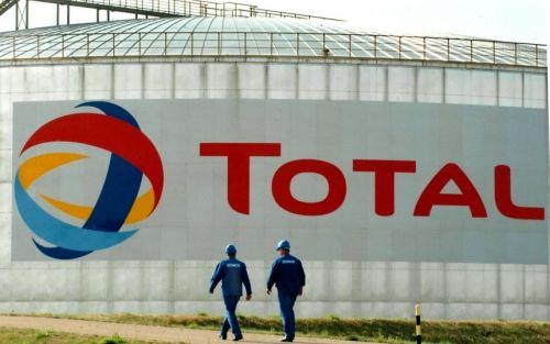 شرکت توتال بزودی از پارسجنوبی میرود
