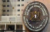 واکنش دمشق به حفاری های غیرقانونی آمریکا-ترکیه و فرانسه در سوریه