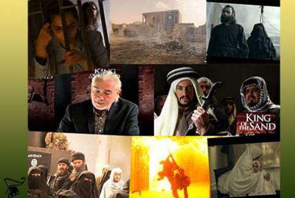 پنج فیلم درباره فاجعه منا در جشنواره مقاومت