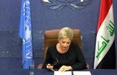 درخواست سازمان ملل برای تشکیل فوری دولت عراق