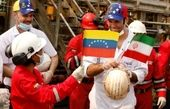 کشتی حامل مواد غذایی ایران به آبهای ونزوئلا رسید