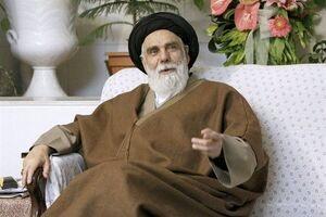 اعلام عزای عمومی در کرمان
