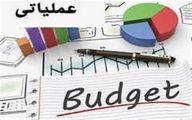 آخرین وضعیت عملکرد بودجه ۹۹؛ از فروش ۱۶ هزار میلیارد تومان سهام تا رشد ۲۰ درصدی درآمد مالیاتی