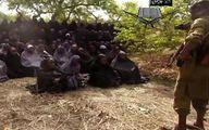کشته شدن ۱۰ نظامی نیجریهای در حمله «بوکوحرام»