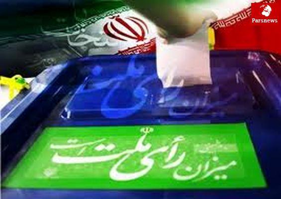 کند شدن روند ثبت نام انتخابات شوراها