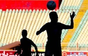 اعلام تاریخ دیدار سوپر جام