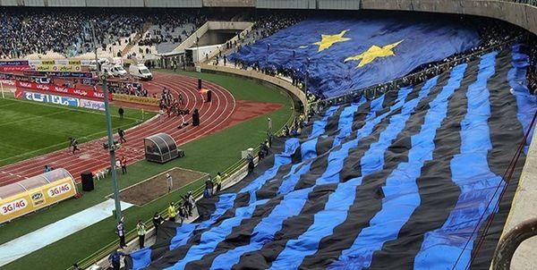 پافشاری باشگاه استقلال به ورزشگاه آزادی
