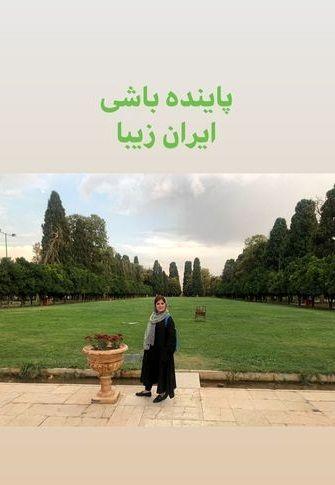 گردش بازیگر نوار زرد در یکی از زیبایی های بی نظیر ایران+عکس