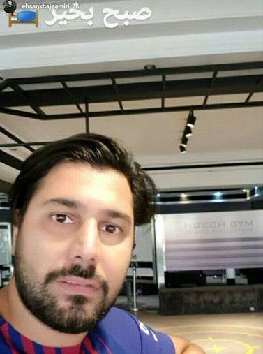 احسان خواجه امیری در باشگاه ورزشی+عکس