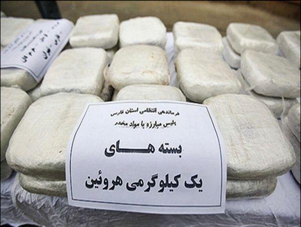 جزییات دستگیری قاچاقچی مواد با ۱۵ کیلو هروئین