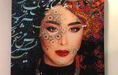 هدیه خاص هنری سارا منجزی پور+عکس