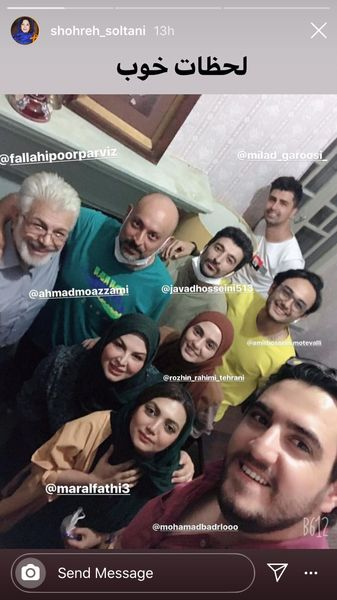 شهره سلطانی در جمع دوستانش + عکس