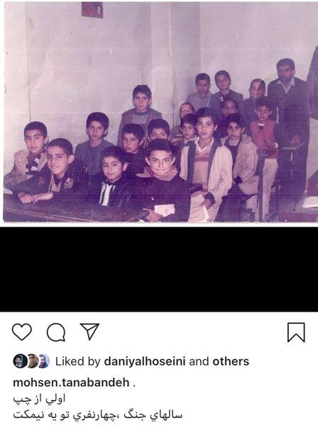 محسن تنابنده در دوران مدرسه + عکس