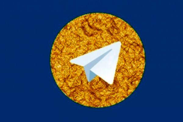 تلگرام طلایی و هاتگرام باید تا آخر آذر از تلگرام جدا شوند