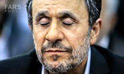 دانشگاهیان در واکنش به اظهارات اخیر احمدینژاد چه گفتند؟