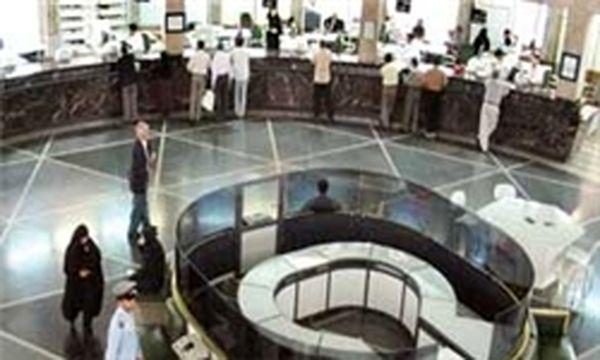 سهم کارکنان بانکها در ارائه تسهیلات قرضالحسنه