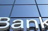 لغو سفر به عربستان از سوی مدیران عامل 4 بانک اروپایی