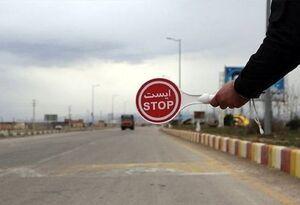تردد از کرج به چالوس ممنوع میشود
