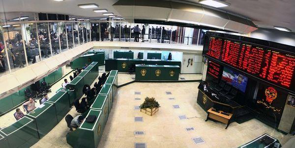 سنگینترین صفهای خرید و فروش سهام در ۱۳ تیر ماه