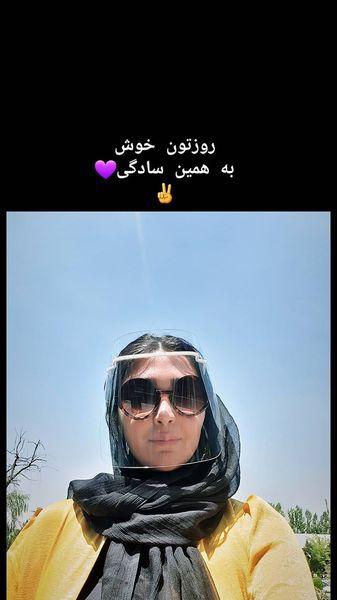 روز ساده مریممعصومی + عکس