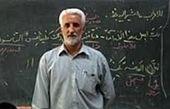 خبری خوش برای فرهنگیان بازنشسته