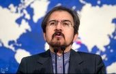 واکنش سخنگوی وزارت خارجه به خبر احضار کاردار ایران در آلمان