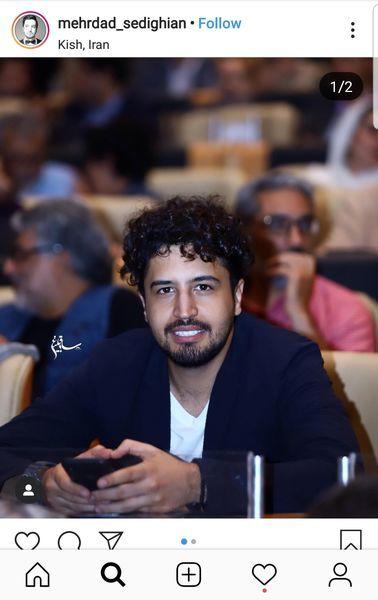 موها فرفری مهرداد صدیقیان + عکس