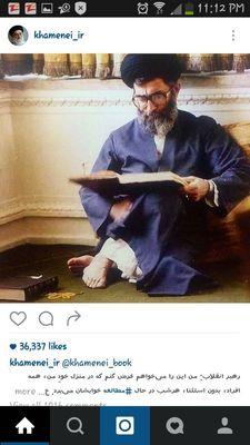 رهبر معظم انقلاب درحال مطالعه کتاب +عکس