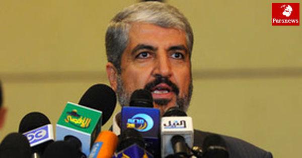 مشعل مواضع حماس را تشریح کرد