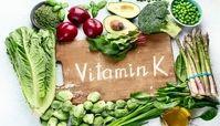 کمبود ویتامین k در بدن و عوارض آن