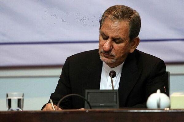 دستور جهانگیری به ۶ وزیر برای رسیدگی به اسلامشهر