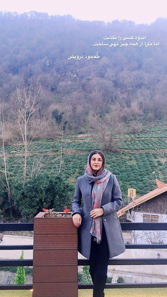 حدیثه تهرانی در طبیعت زیبای شمال + عکس