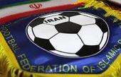 اطلاعیه فدراسیون فوتبال برای کارت بازی ایران و بولیوی