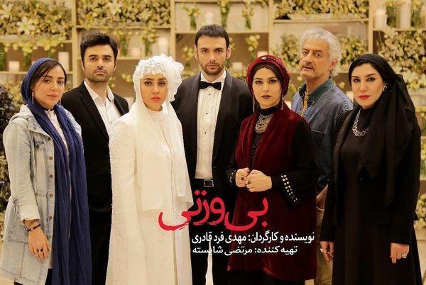 فیلم جدید بهاره کیان افشار+عکس