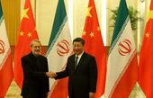 چرا لاریجانی به چین نرفت؟
