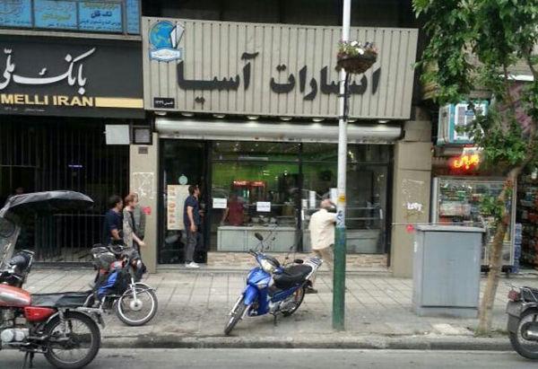 دومینوی تعطیلی کتابفروشیها در تهران