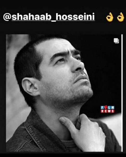 حمایت نوید محمدزاده از شهاب حسینی